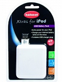 Аккумулятор Hahnel Xtras for iPod USB Battery Pack